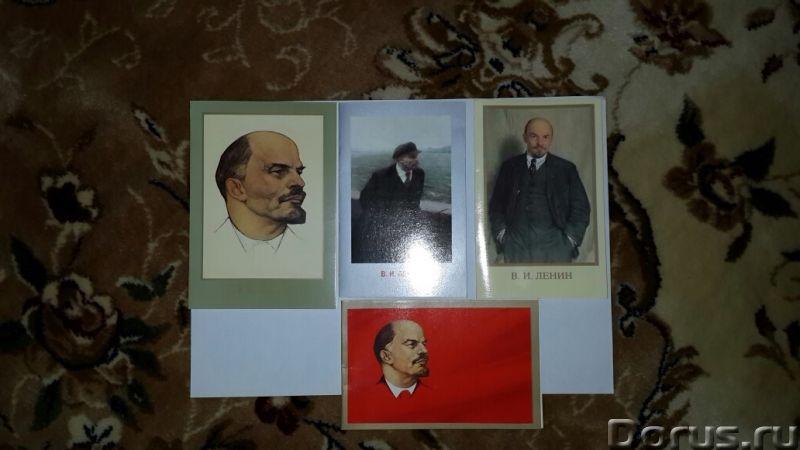 Коллекция открыток - Искусство и коллекционирование - Реализуем коллекцию открыток с изображение В..., фото 3
