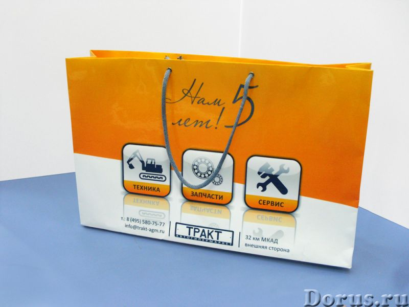 Подарочные упаковки ижевск